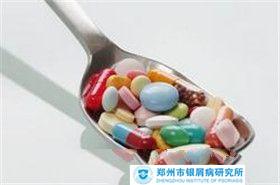 治疗银屑病的特效药